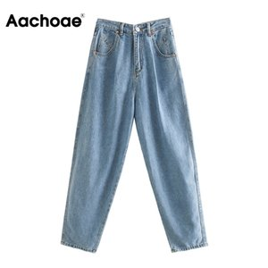 Aachoae Casual Women Slouchy Jeans Pleated Loose Harem Pants Lady Zipper Fly Office Basic Denim Long Trousers Solid Jeans Mujer A1112