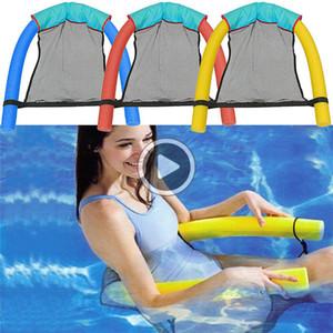 OOH5 Chaise flottant Mesh Hamac Piscine Sièges incroyable Floating Bed Chaise Piscine Noodle eau Sport Jouet