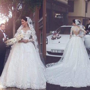 Vintage Sheer Crew Neck Wedding Dresses Long Sleeves Lace Appliques Beaded Vestios De Novia A Line Bridal Gowns with Buttons