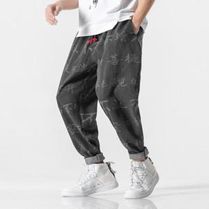Men Japan Vintage Fashion Casual Denim Harem Pants Male Chinese Print Jeans Trousers Elastic Waist Joggers Sweatpants Plus Size