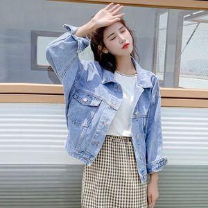 Korean Batwing Sleeve Denim Jacket Women Boyfriend Short Jeans Coat Streetwear Harajuku Vintage Spring Autumn Basic Jeans Jacket