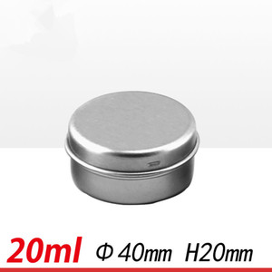 20g Click cap Aluminum Sample refillable container lip balm jar 20ml Small Cream Packaging empty tiger containers