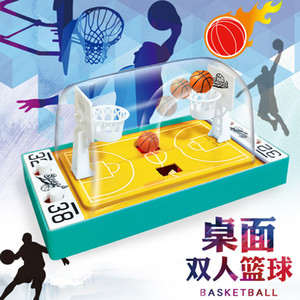 Two person fight catapult children's toys intelligence board games finger press basketball court