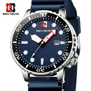 남자에 대한 날짜 군사 시계 방수 실리콘 고무 스트랩 시계와 벤 네비스 남자 시계 패션 아날로그 석영