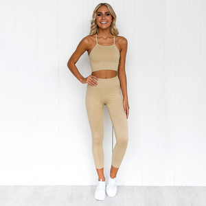 CXUEY Sling Yoga Set Gymnastik-Trainings-Kleidung für Frauen-nahtlose Anzug Fitness Wear Frau Sport Outfit Khaki Brown