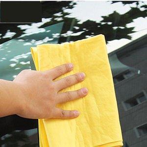 4332 سنتيمتر سيارة الجلد المدبوغ ماصة سيارة pva شاموا غسل منشفة لوازم المنزل تنظيف الغبار خاص خرقة الشعر تجفيف الشعر القماش اكسسوارات السيارات H jllgxl