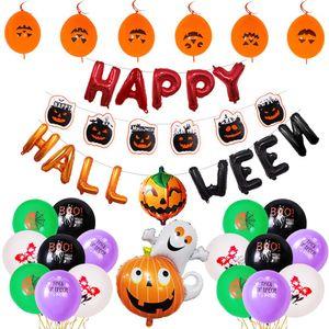 Halloween Party Decoration Set Helium Air Foil Balloons Pumpkin Bat Halloween Theme Balloon Banner Black Orange Ballon sqcvfB bdetrade