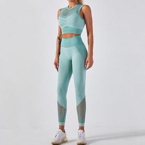 Lantech Femmes Sports Contacts Yoga Ensembles de levage Squat Squat Gym Fitness Pantalon Leggings Soutien-gorge Exercice Sans couture Vêtements Sportswear Active