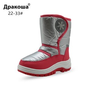 Apakowa Girls Patchwork Color Snow Boots Kids Fashion Winter Boots Children's Warm Hook&Loop Platform Baby Shoes 1 Year Suit 201021