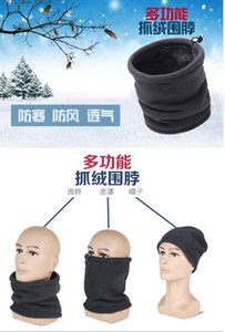 Cross-border outdoor fleece bib men's and women's collar hats winter multifunctional sports cycling headgear warm mask hat