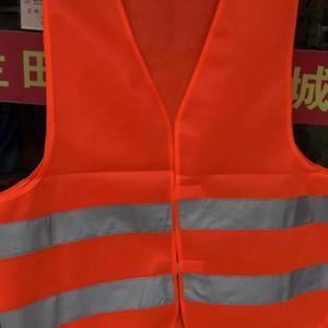 Gilet di sicurezza alta visibilità riflettente striscia di traffico gilet da costruzione edilizia traffico servizi igienico-sanitari lavoratori abbigliamento riflettente GWC2765