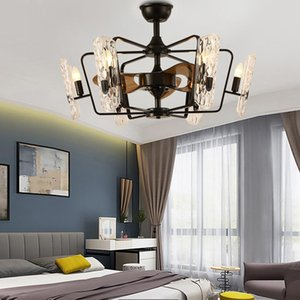 New Chinese style living room silent fan lamp dining room bedroom retro integrated household ceiling fan lamp