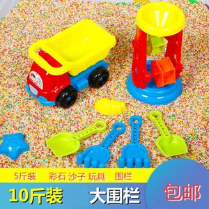 Kinder-Spielzeug-Set Bunte Stein Sand Beach Boy Dekorative Sand Game Außen Sand Beach Car Environmental Protection Park