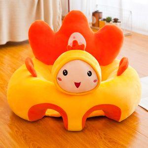 Infant Learning Seat Plush Chair Safety Sofa Cartoon Animal Plush Toy Kid Sofa Baby Bedroom Decoration