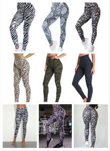 Europe and America 2020 New fashion Printed yoga pants line camouflage leopard Lulu Large Snake Print fitness pants for Designer women