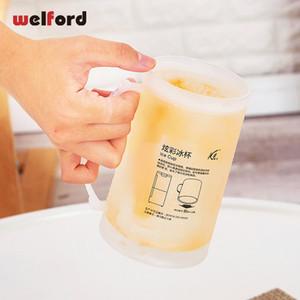 Sommer cool bunte Bier gefroren Becher Tasse Kaffee Tee Milch Reisetassen und Tassen Doppelschicht PP Kreatives Geschenk Tiki Freunde TV Y200104