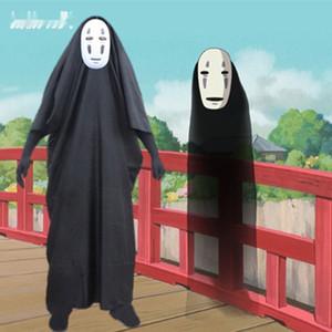Cos Miyazaki службы одежды для Хэллоуина ужаса Cos костюм Миядзаки маскарад службы игра servicecostume Play clothingmasquerade для часов