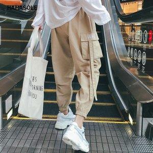 HAHASOLE 높은 허리 카고 바지 여성은 패치 워크 느슨한 스트리트 연필 바지 패션 힙합 여성 바지 HWA5216-40을 포켓