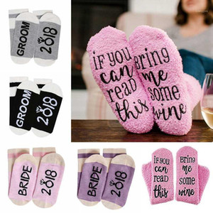 Women Men Funny Socks Words Printed Warm Socks If You Can Read This Bring Me Wine Cotton Casual Unisex Lovers1