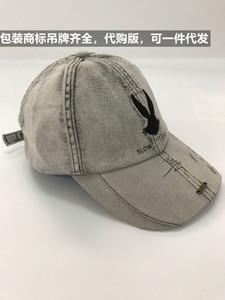 Bunny Cowboy Wash cap baseball baseball cap Street peaked Pointed Fashion Kangaroo c1bUs