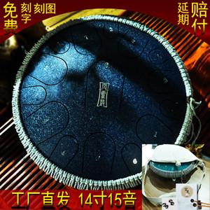 Empty drum 14 inch 15 tone steel tongue drum c carbon steel hand disc drum