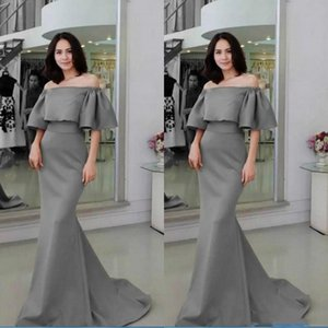 2021 Simple Satin Mermaid Mother of the Bride Dress Off Shoulder Half Sleeves Wedding Party Guest Dress Evening Prom Gowns