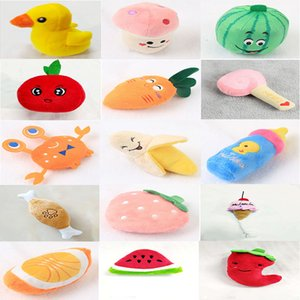 Cartoon design Dog Toys Pet Puppy Chew Squeaker Squeaky Plush Sound Cute Fruit & Vegetable Designs Toys Pet products