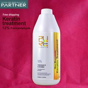 إصلاح وتصويب الأضرار الشعر المنتج 12٪ Formlain 1000ML الصرفة الشوكولاته علاج الكيراتين وشامبو مطهر SetRabin