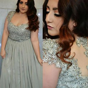 Illusion Back Plus Size Special Occasion Dresses Cap Sleeves Lace Appliques Beaded Cap Sleeves Long Chiffon Prom Evening Gowns