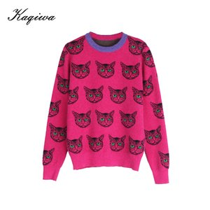 Net red sweater women's new autumn and winter bottoming knitwear Korean fashion foreign air loose cat top B-002 200929
