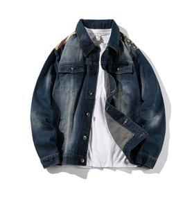 남자 재킷 진 재킷 가을 패션 오버 코트 2021 캐주얼 긴 소매 턴 다운 칼라 코튼 느슨한 블루 데님 코트 남자 chaquetas