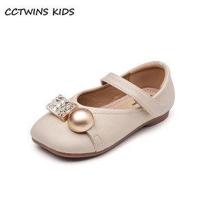 CCTWINS ENFANTS ENFANTS 2021 Spring Girls Chaussures Fashion Strass Party Flats Marie Marie Jane Toddler Princess Black GM2789