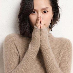 Женские свитера женские 100% чистые кашемировые водолазки свитер свитер пуловер осень зимняя джемпер для женской мягкой рубашки девушка одежда 7 цветов S-XXL