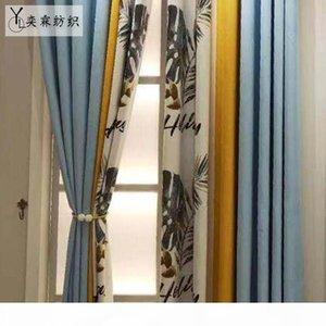 Nórdicos minimalistas cortinas para la sala de estar Dormitorio sombreado sin fisuras costura hoja del plátano imitación de chenilla jacquard Cortinas