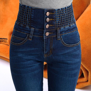 Womans Winter Jeans High Waist Skinny Pants Fleece  no Velvet Elastic Waist Casual Plus Size Jeans for Women Warm