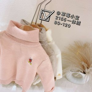 winter Strawberry Xiaobao 2020 Korean version new children's girls' cartoon high collar bottomed all in one cashmere sweater