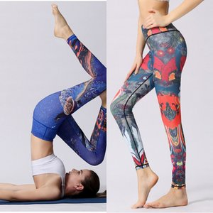 Cloud Hide Yoga Pants Sports Leggings Women High Waist Trainer Long Tights Flower Push Up Running Trouser Workout Plus Size XL Q1224