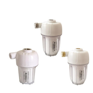 Front electric water heater filter kitchen water purifier washing machine toilet faucet PP cotton filter