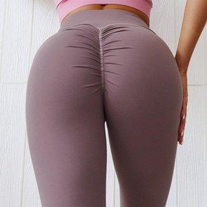 SALSPOR Frauen Sport Leggings Fitness Push Up Jogging Jogginghose Solid Color Enge Workout Yoga Trainingshose