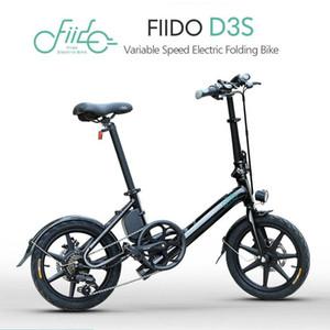 AB Stok! Bisiklet FIIDO D3 / Sürüm 36V 7.8AH 300W Elektrikli Bisiklet 16 inç Katlanır moped Bisiklet 25km / saat Elektrikli Bisiklet kaydırılması d3s