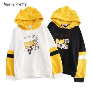 Merry Pretty Women Dibujos animados Perro Bordado Harajuku Sudaderas Sudaderas Sudaderas Invierno Patchwork Hooding Plus Velvet Pullovers 201008