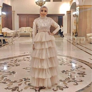 Vintage Champagne Layer Ruffles Tulle Muslim Prom Dresses High Collar Full Sleeve Evening Gowns Beaded Robes Re Caftan Abaya Dubai