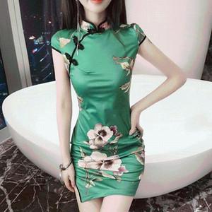 Woman Traditional Chinese Cheongsam Sexy Slim Floral Mini Dress Ladies Party Night Club Elegant Vestido Sexy Bodycon Qipao