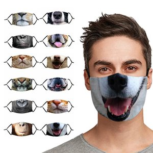 2021 new3D Printed Washable Reusable newStar Face Chewba Wars Monkey Cat Dog Cute Animals Design PM2.5 Protective Mouth Mask #10 V