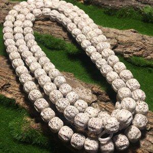 رمي القديم هاينان Xingyue بودي بوذا beadscarving مائة عبق بذور السرو بذور عطرة 108 نجمة القمر بودي الخرز بوذا مكتب التحقيقات الفرنسى