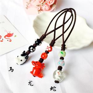 SK40 lustrato paio 1212 zodiacale anno ciondolo chiave sacchetto del telefono mobile decorazione appesa cane anno trasbordo