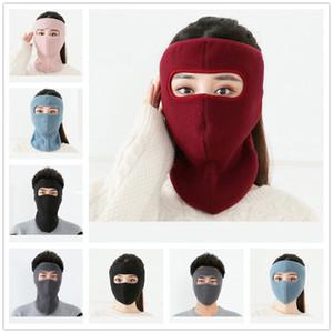 Полярная флисовая маска для лица зима теплая полное лицо крышки для взрослого лица для взрослого лица