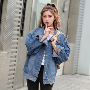 2020 Basic Jacket Female Spring Autumn Jeans Denim Jacket For Women Long Sleeve Loose Jean Jackets Pleated Waist College Outwear