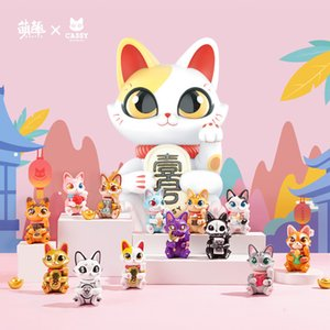 Blind Box CASSY Cathy Cat Lucky Series Tide Play Hand Toy Decoration Birthday Gift Genuine 201016