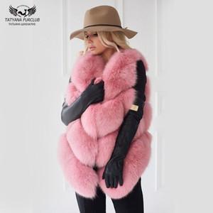 일러스트 Tatyana Furclub 자연 조끼 코트 여성 리얼 폭스 자켓 패션 따뜻한 소녀 모피